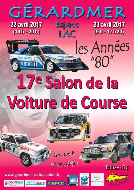 salon-voiture-de-course-retro-80s