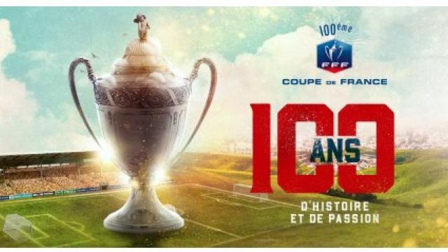 Football un bus depuis les vosges pour la finale de la - Finale de la coupe de france de football ...