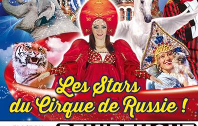 le cirque de St. Petersbourg