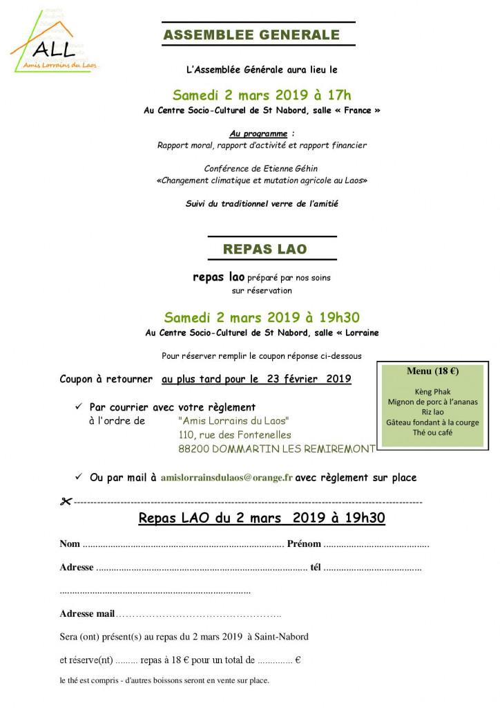 2019_01 Lettre aux amis2-page-002